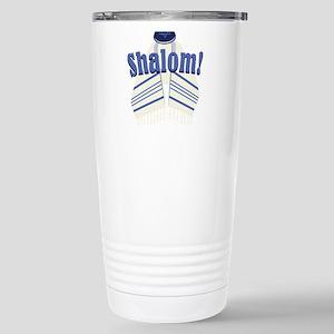 Shalom! Travel Mug