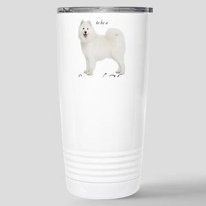 Samoyed Mom Travel Mug