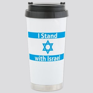 I Stand with Israel - F Stainless Steel Travel Mug