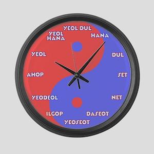 Korean Yin Yang Large Wall Clock