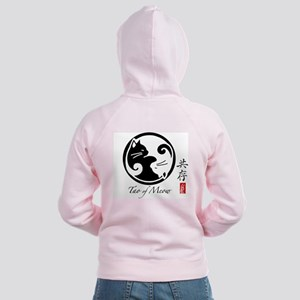 Tao of Meow/Yang Cats Women's Hoodie (pink/grey)