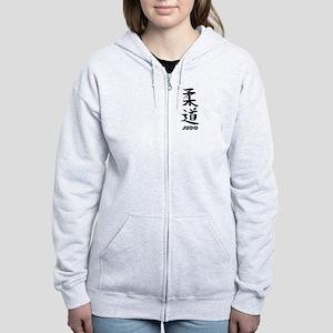 Judo t-shirts - Simple Japanese Women's Zip Hoodie