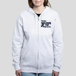 Yeshua (Hebrew) Women's Zip Hoodie