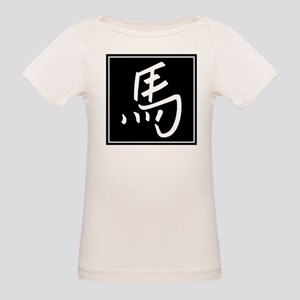 Chinese Zodiac Year Of The Horse Sign Organic Baby
