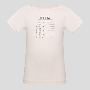 Iroha: Japanese famous poem T-Shirt