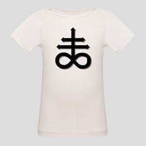 Sulfur - Alchemy Organic Baby T-Shirt