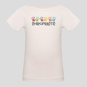 Chiropractic Hands Organic Baby T-Shirt
