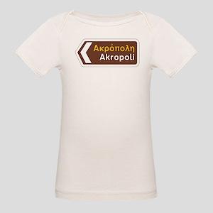 Acropolis, Athens, Greece Organic Baby T-Shirt