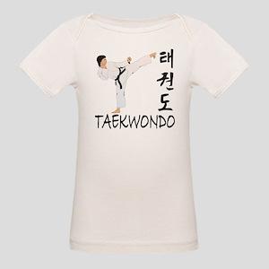Taekwondo Organic Baby T-Shirt