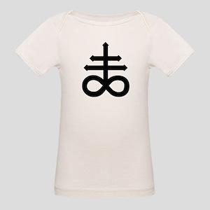 Hermetic Alchemical Cross Organic Baby T-Shirt