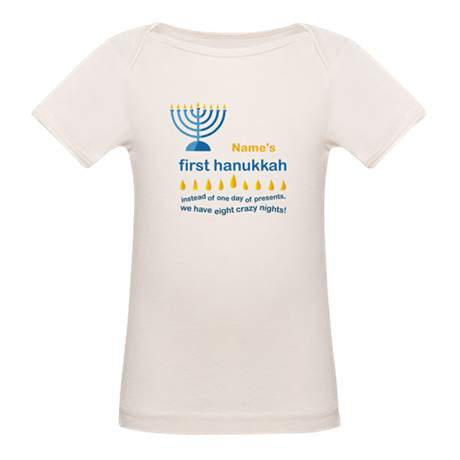 Custom First Hanukkah Organic Baby T-Shirt