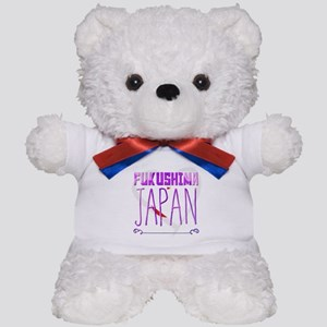 Fukushima Japan Teddy Bear