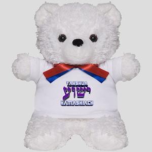 Yahshua! Teddy Bear
