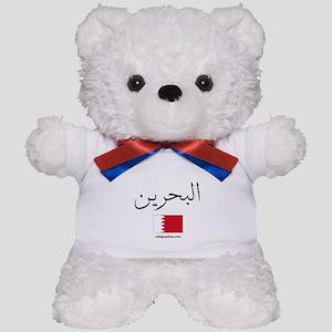 Bahrain Flag Arabic Teddy Bear