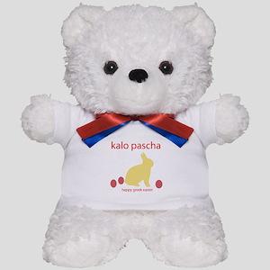 """""""HAPPY GREEK EASTER"""" Teddy Bear"""