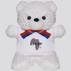 ETHIOPIA in Amharic Teddy Bear