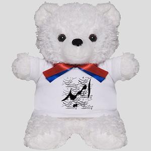 omid Teddy Bear