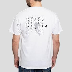 Shotokan Shirt - White T-Shirt