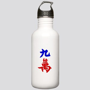 9 Character Tile Stainless Water Bottle 1.0L