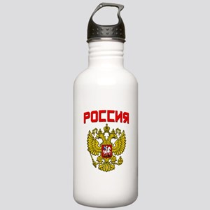 Russia Crest Stainless Water Bottle 1.0L