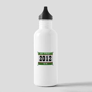 My First 10K (Bib) - 2012 Stainless Water Bottle 1