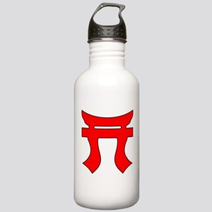 187th Infantry Regt To Stainless Water Bottle 1.0L
