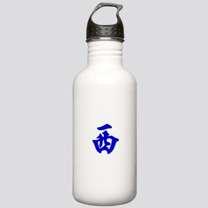Mahjong Tile - West Wi Stainless Water Bottle 1.0L