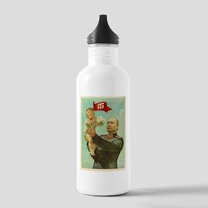 babytrump Water Bottle