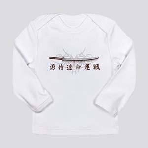 Samurai Honor Long Sleeve T-Shirt