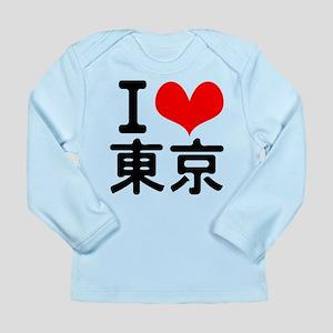 I Love Tokyo Long Sleeve Infant T-Shirt