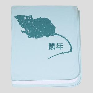 Shu Nian baby blanket