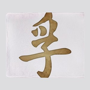 Kanji - Truth Throw Blanket
