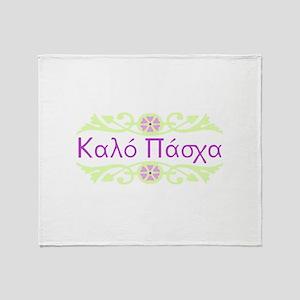Kalo Pascha Throw Blanket