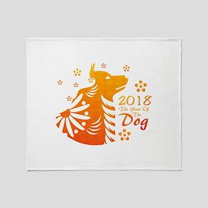 2018 Chinese New Year Celebration - Throw Blanket
