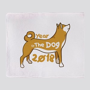 2018 Chinese New Year - Year Of The Throw Blanket