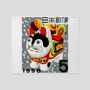 1957 Japan Toy Dog Inu Hariko Postage Stamp Throw