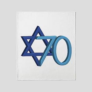 Israel Turns 70! Throw Blanket
