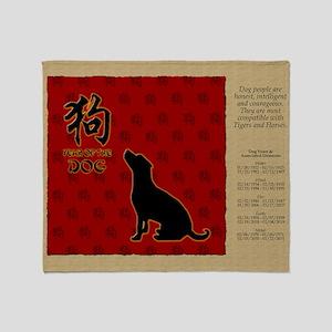 czodiac-11-dog Throw Blanket
