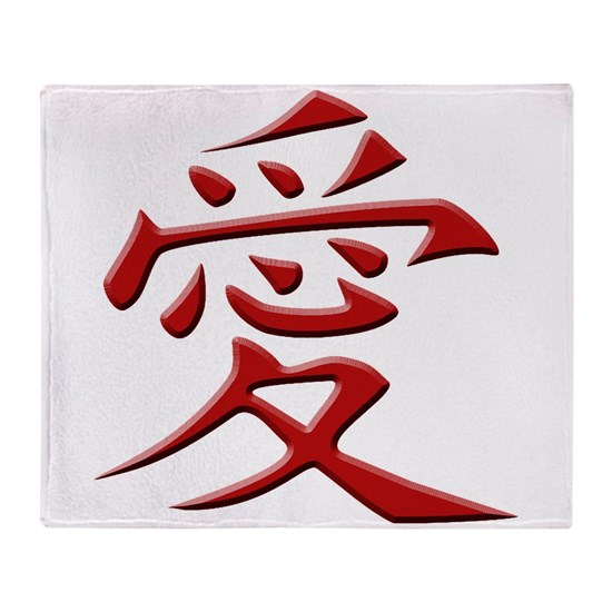 LOVE - Japanese Kanji Script Symbol