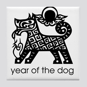 Year of the Dog B and W Tile Coaster