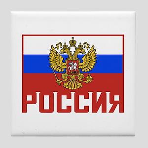 Russian Flag Tile Coaster