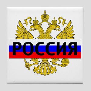 Russian Eagle Tile Coaster