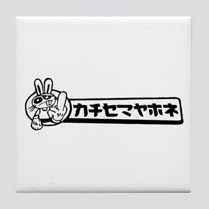 Defect Bunny Tile Coaster