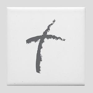 Contemporary Cross Tile Coaster