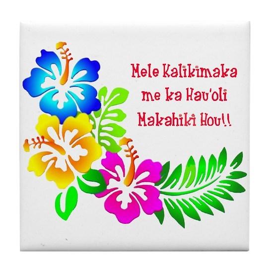Hawaiian Merry Christmas.Hawaiian Merry Christmas Happy New Year Tile Coast