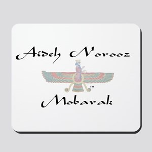 Aideh Norooz Mousepad