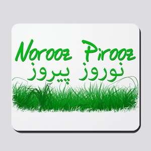 Persian New Year Mousepad