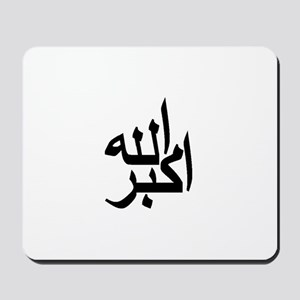 God Is Love Arabic Cases & Covers - CafePress