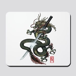 dfef11bfe Dragon Katana Mousepad. Dragon Katana Mousepad. $15.99 · Dragon Tattoo  Mousepad
