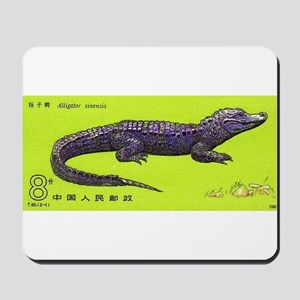 Vintage 1983 China Alligator Postage Stamp Mousepa